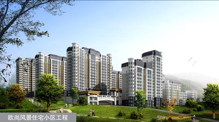 欧尚风景住宅小区 项目名称: 欧尚风景住宅小区 建设单位: 昌黎县